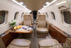 Private jet for sale charter: 2008 Learjet 45XR super-light jet