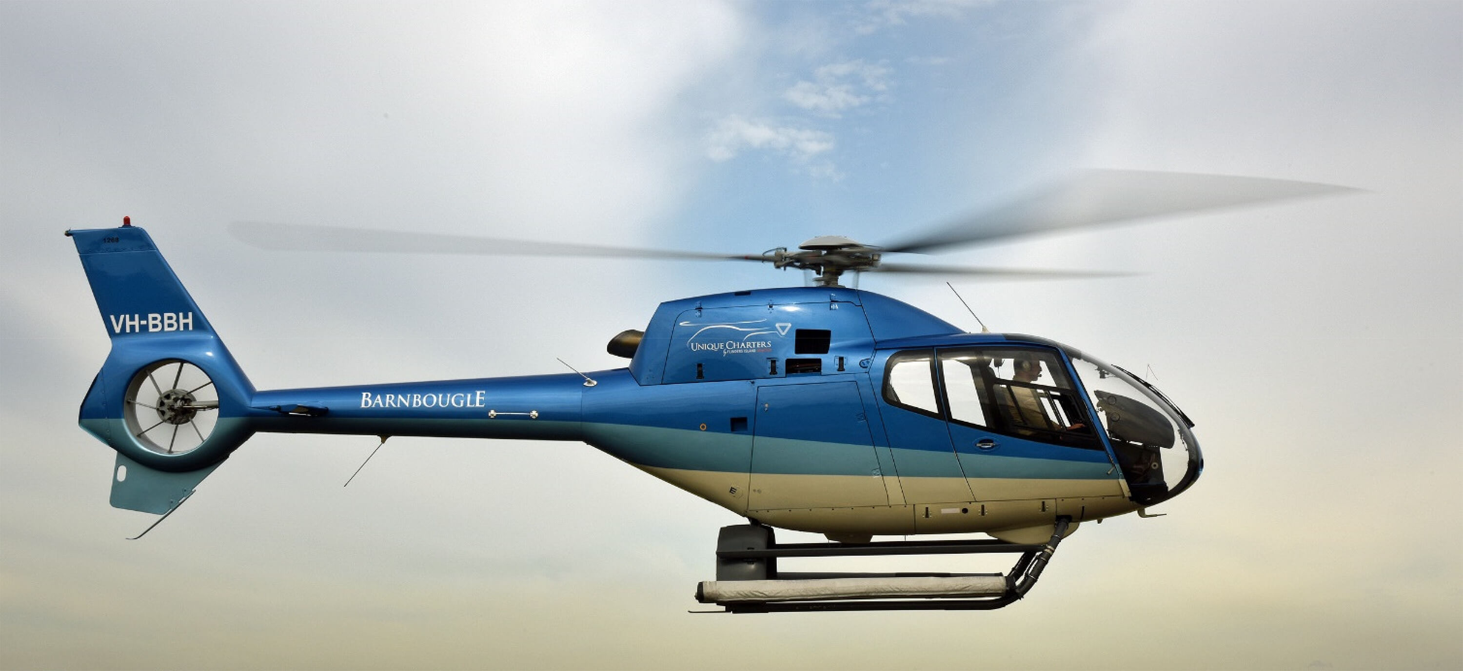Aircraft Listing - Eurocopter EC120B listed for sale