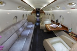 Private jet for sale charter: 2007 Gulfstream G200 supermid jet