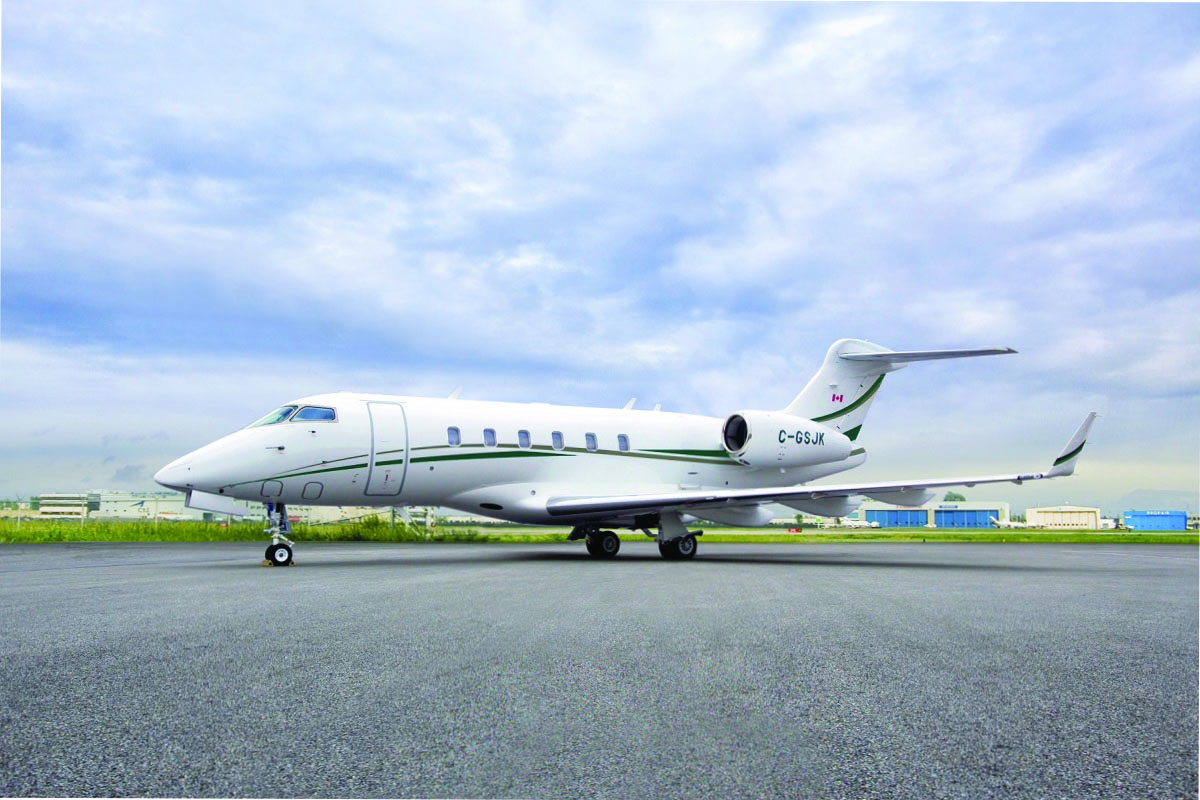 Aircraft Listing - Challenger 300 listed for sale